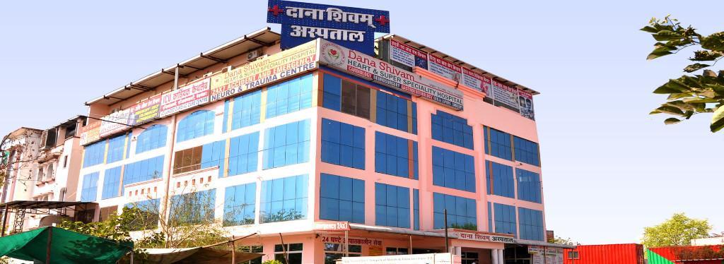 Dana-Shivam-Heart-Care-Super-Multispeciality-Hospital-Jaipur_2